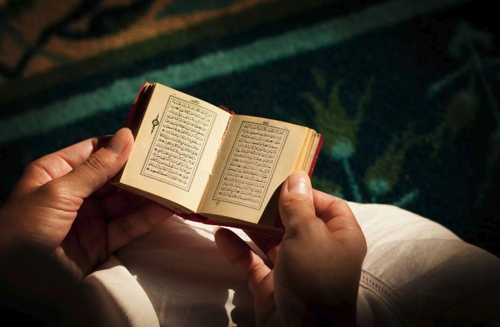 QuranSmall