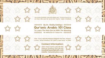 Qur'anic Arabic 101 Class 1920x1080